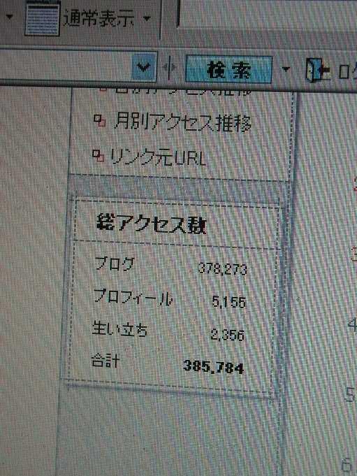 bf432748.jpg