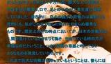 ★マッカーサーの告白6