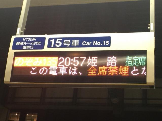 0c779f0a.jpg