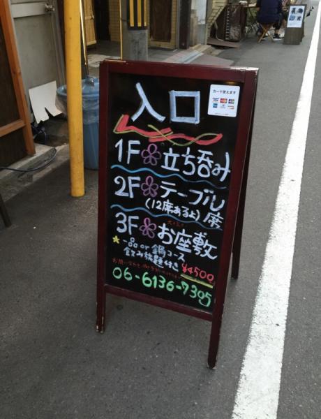 4fa8a0f1.jpg