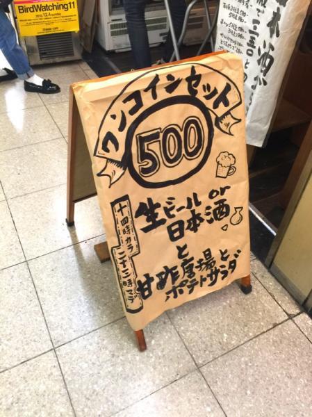b6001a78.jpg