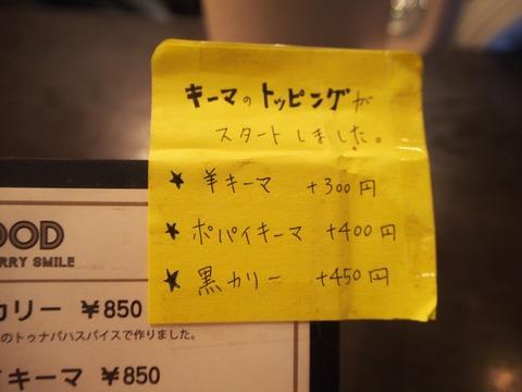 IMG_6518