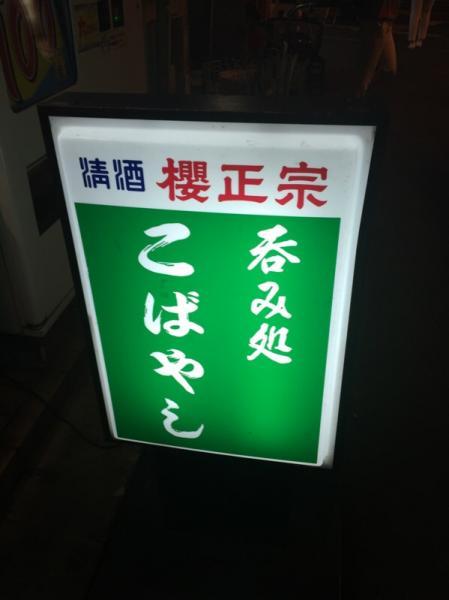 e9a33dd8.jpg