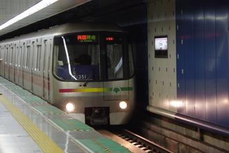IMGP4702