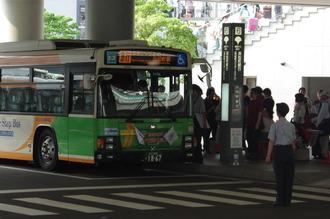 コミケ80-08