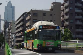 2011080903