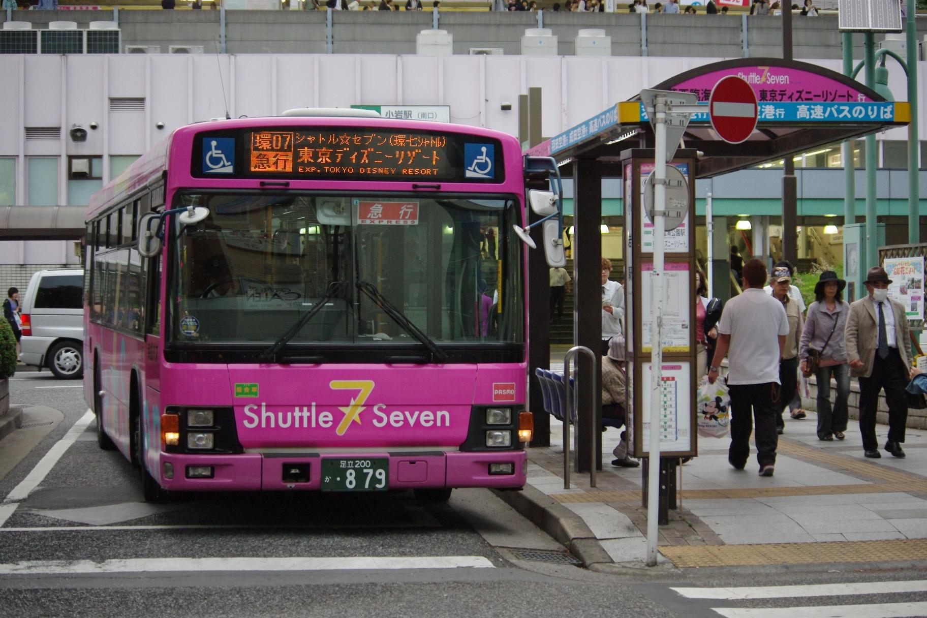 どぶ組の差立便:東京