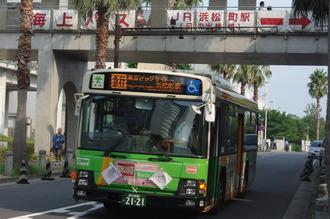 コミケ80-09