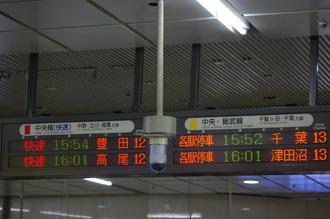 20120403-03