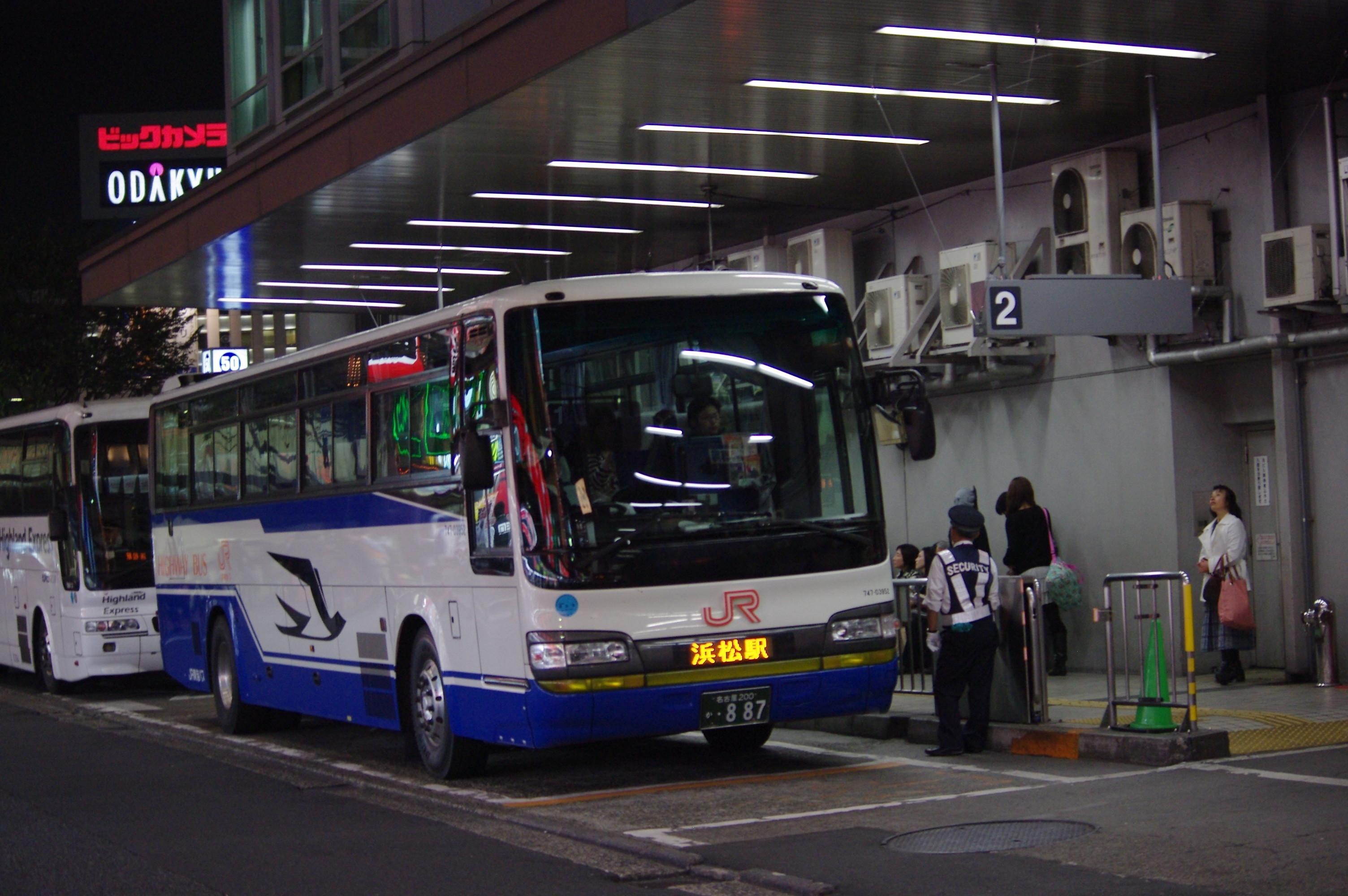デジタル時刻表   ジェイアールバス関東