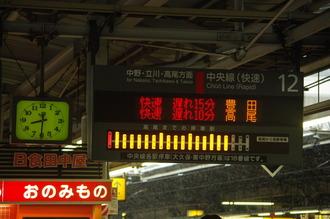 大雪2012-022906