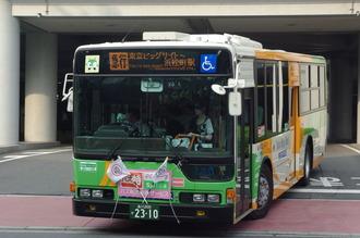 コミケ80-10