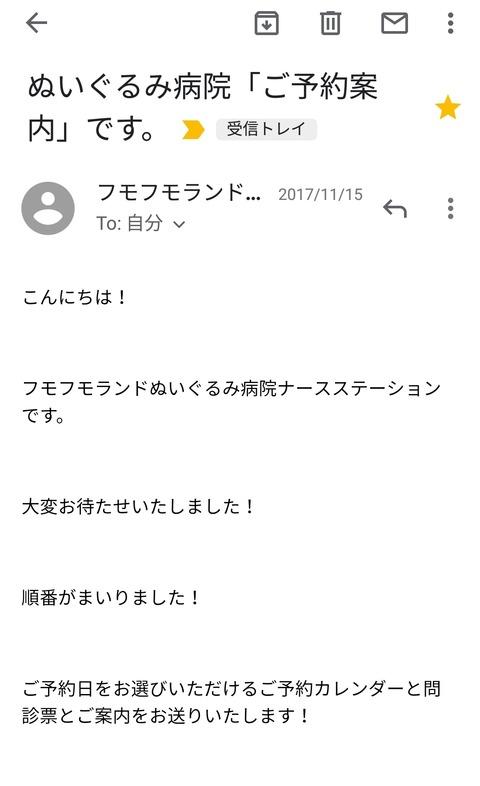 IMG_20190225_171036