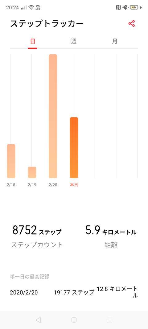 Screenshot_2020-02-21-20-24-28-47