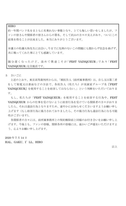 IMG_20200714_201231