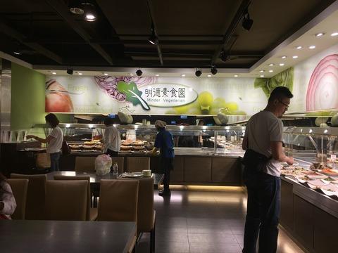 台北旅行〜素食〜