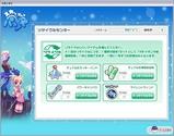 リサイクル〜