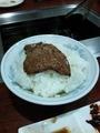 2012.12.15絵里花での焼肉を食べる