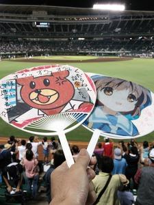 2014.9.28神戸での勝ち試合後博士&しおちゃんうちわ掲げる