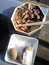 五井駅で購入した昼食2品