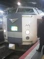 e7f8b06a.jpg
