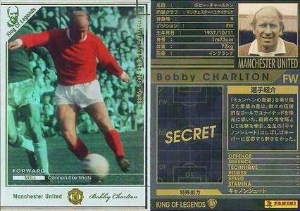 ボビー・チャールトンの画像 p1_5