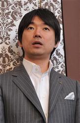 hashimoto6
