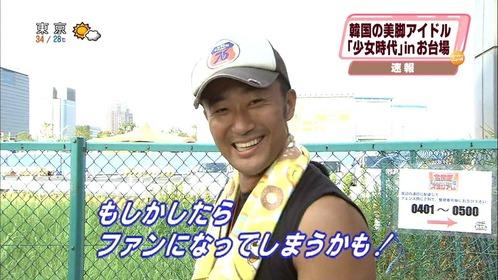 shoujyojidai9