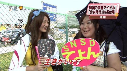 shoujyojidai6