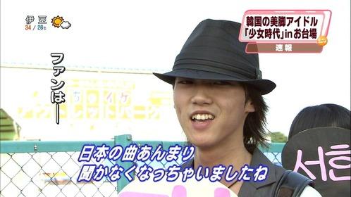 shoujyojidai8