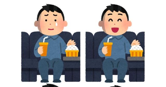 thumbnail_movie_man