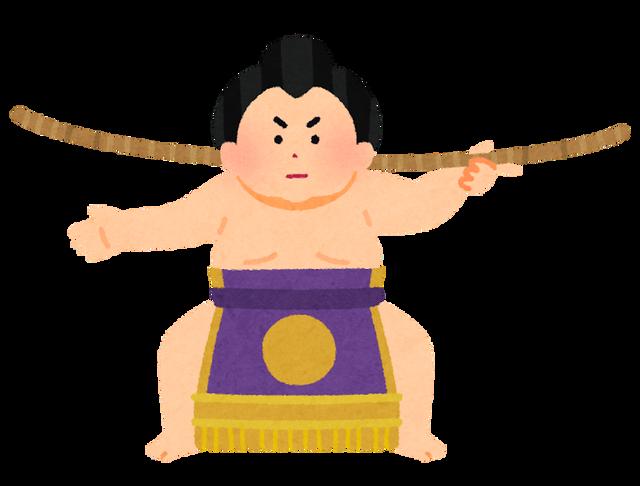 sumo_yumitorishiki