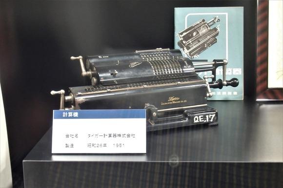 R-P9122348
