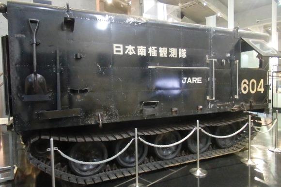 R-P9122452