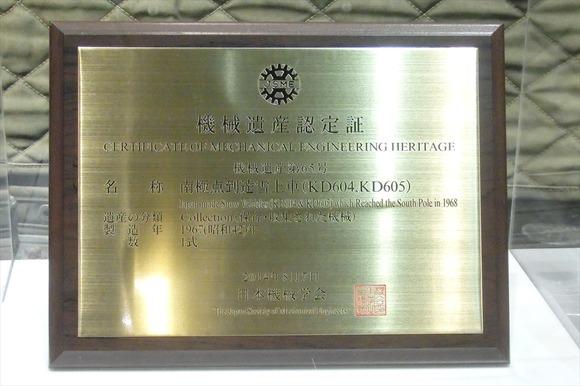 R-P9122463