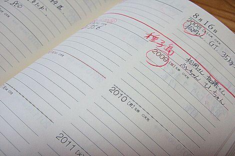DSCF2950 risaizu