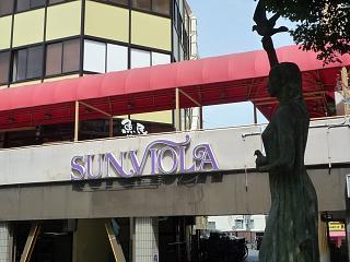 サンヴィオラ