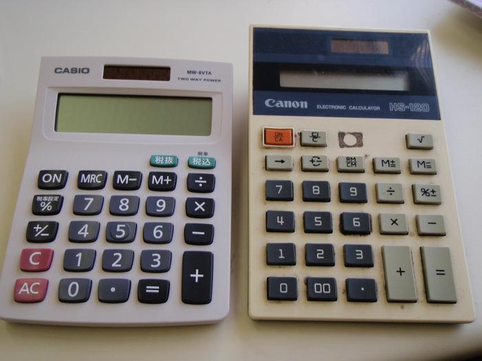 P7210084