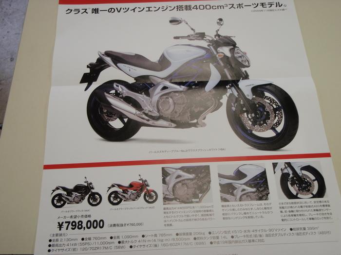 PC130080