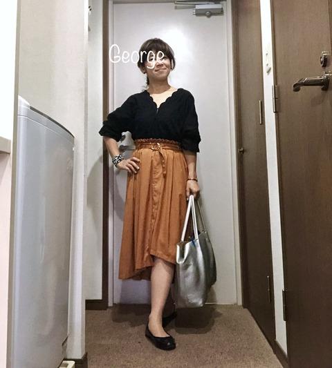 20190614  アーバンリサーチのフィッシュテールスカート、ガーリーコーデ