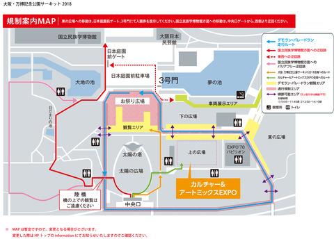 regulation_map
