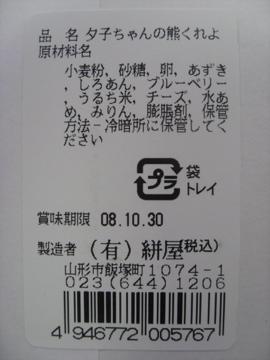 56ddc156.jpg