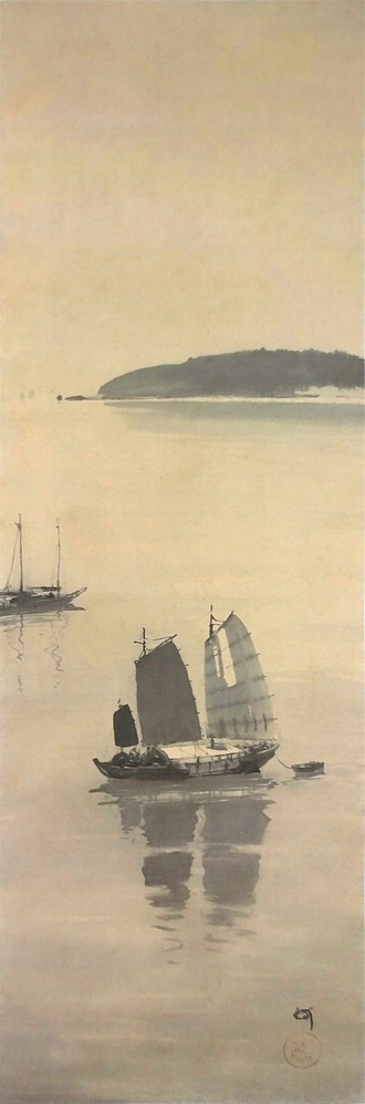 吉田博 帆船