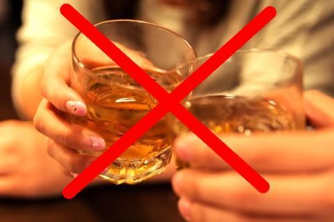 断酒 酒 アルコール依存症