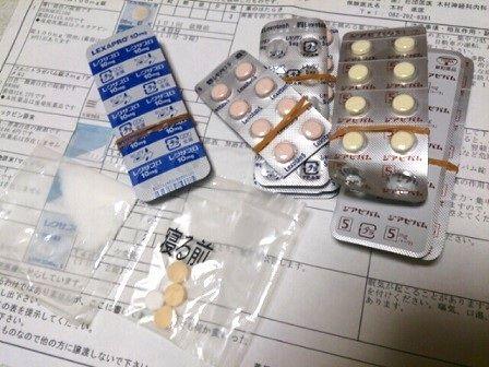 薬 抗うつ剤