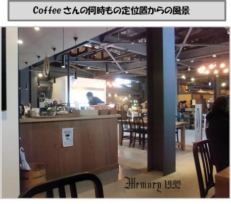 サンの定位置Café