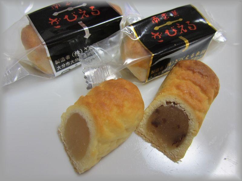 南蛮菓子 ざびえる@大分県