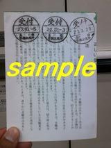 画像-0547-1