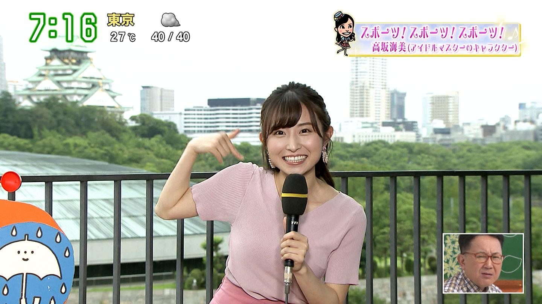 ウェザーニュース 釈由美子 太ももパツパツ 方言 ボトムスに関連した画像-02