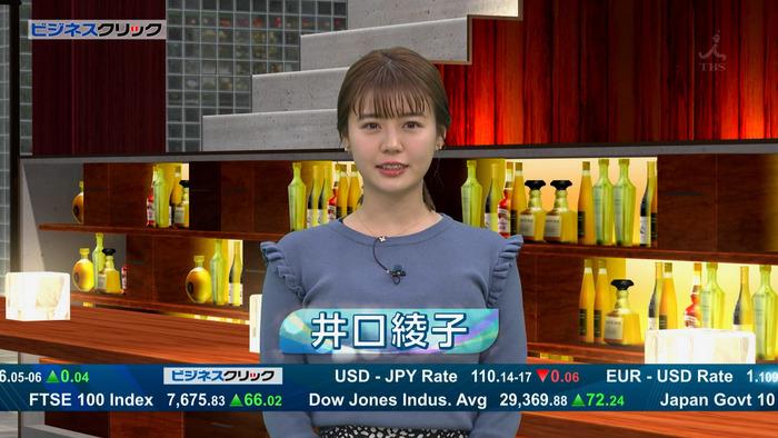 井口綾子さんの胸